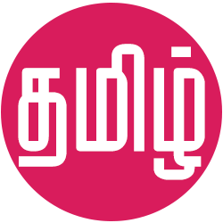 Tamil Collectons Logo