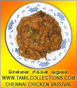 CHENNAI CHICKEN VARUVAL by Dhamodaran