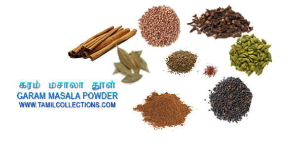 GARAM MASALA POWDER by Manimaran